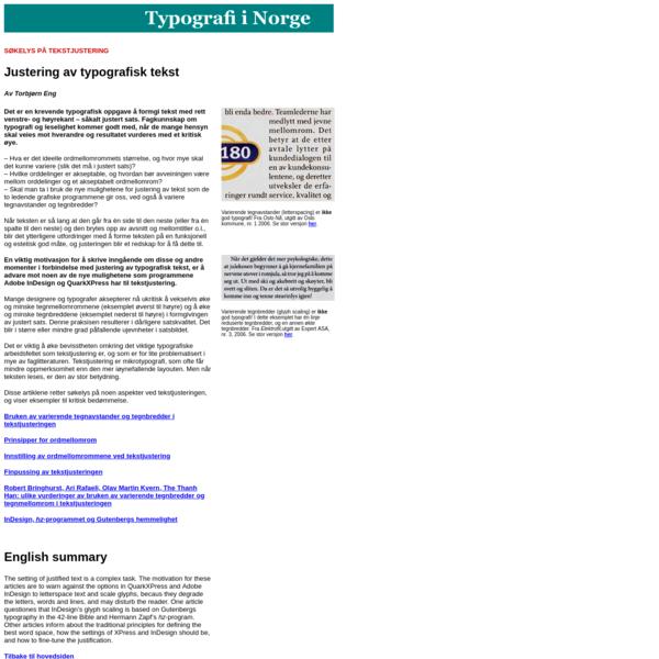 Justering av typografisk tekst