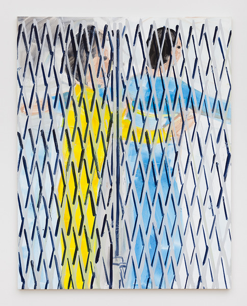 Becky Kolsrud, Security Gate, 2014