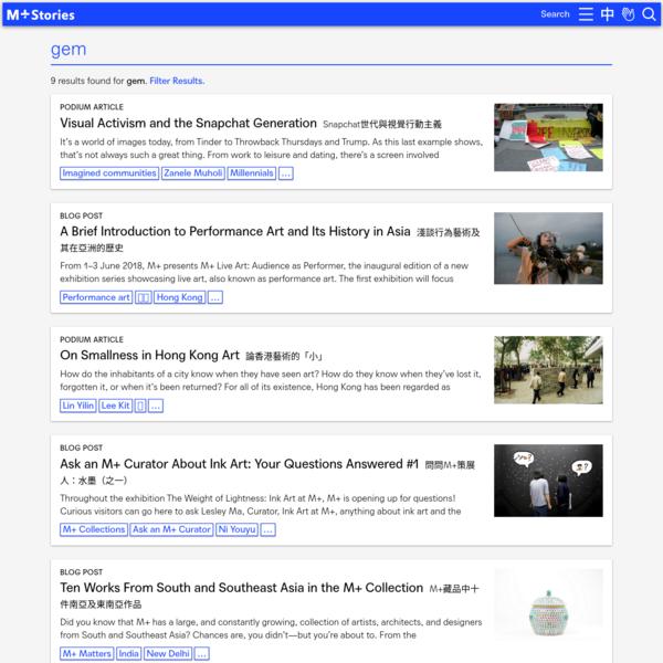 Search - M+ Stories