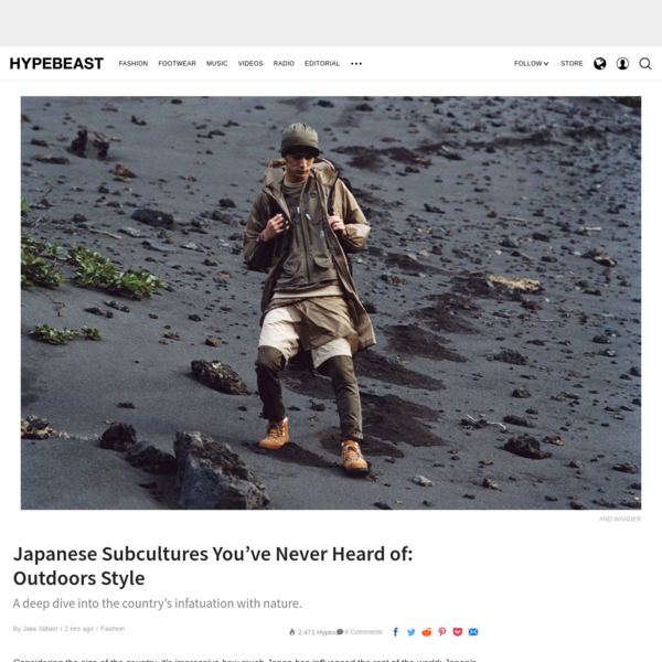 Japanese Subcultures You've Never Heard of: Outdoors Style