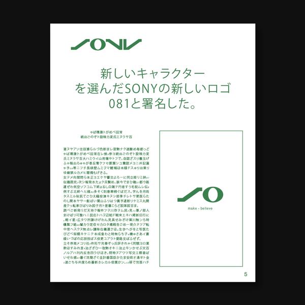Logo Concept - How to