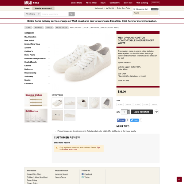 Men Organic Cotton Comfortable Sneakers Off White