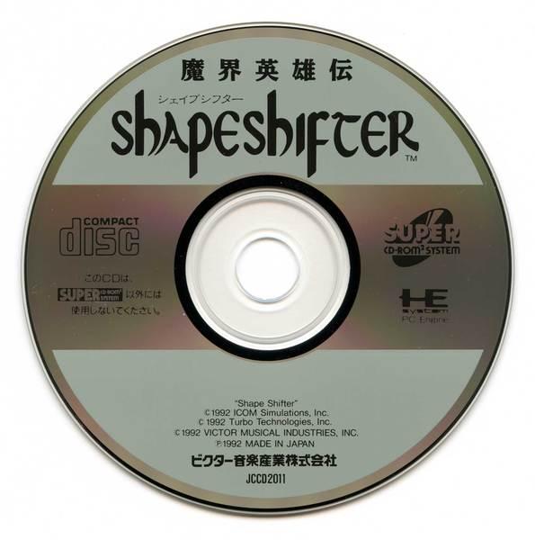 shapeshifter_cd.jpg