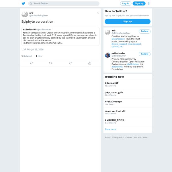arb on Twitter
