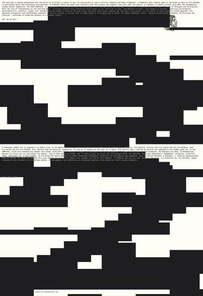 52d-poster-no3.jpg?format=1500w