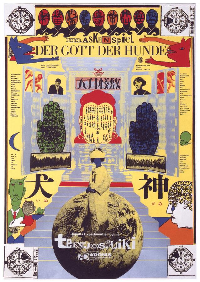 02-awazu-kiyoshi-the-dog-god-1969_900.jpg
