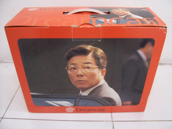 Dreamcast Hidekazu Yukawa Limited Edition