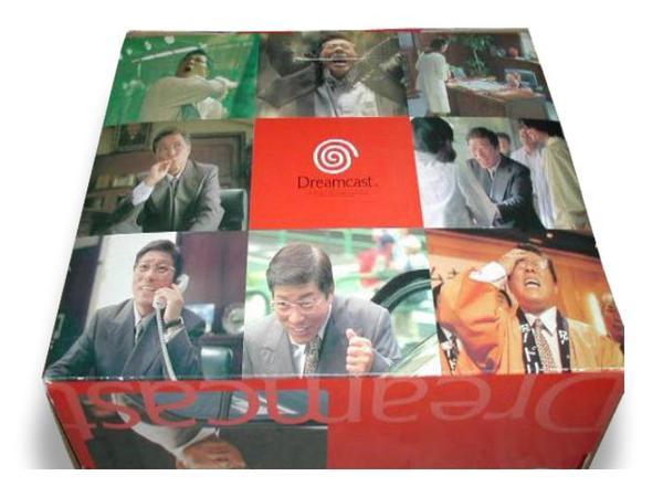 Dreamcast Hidekazu Yukawa Limited Edition