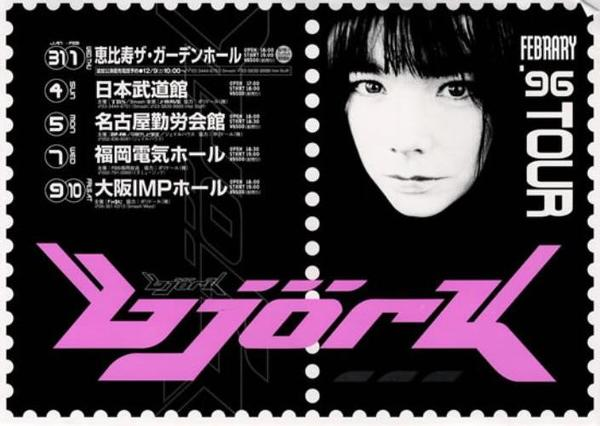 bjork-1996-japan-tour-flyer-556856.jpg