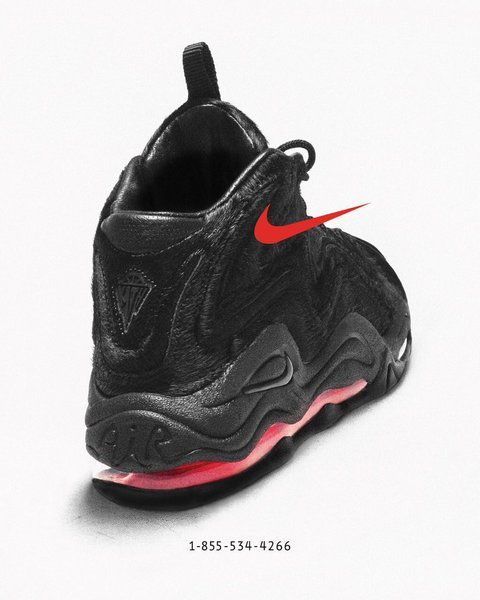 outlet store 60280 aaa74 kith-nike-air-pippen-1-black-ad.jpg