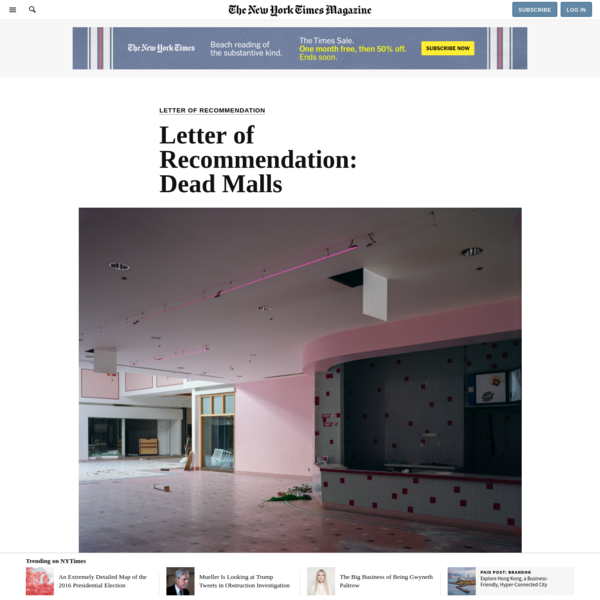 Letter of Recommendation: Dead Malls