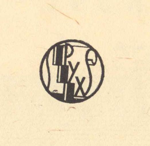 Знак видавництва «РУХ», 1932
