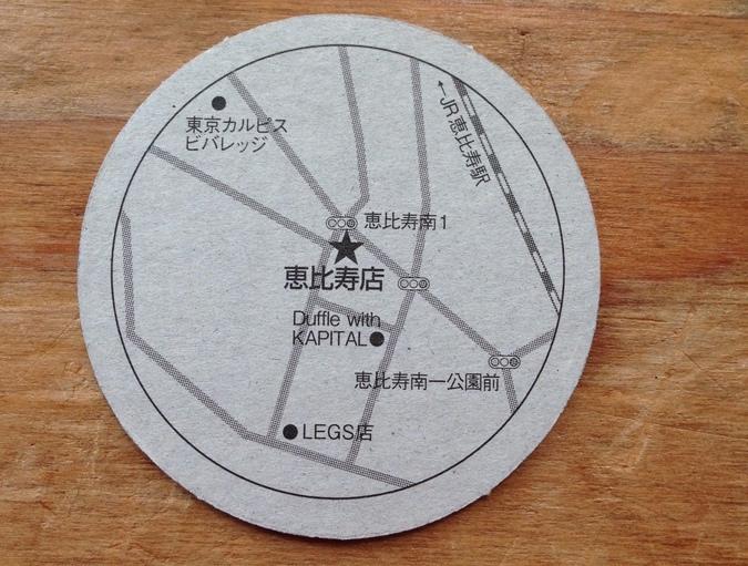 Circular Mini-map near Kapital Tokyo
