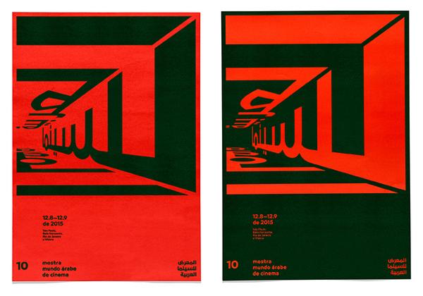 estudio-margem-graphic-design-it-snicethat-1.jpg?1533291682