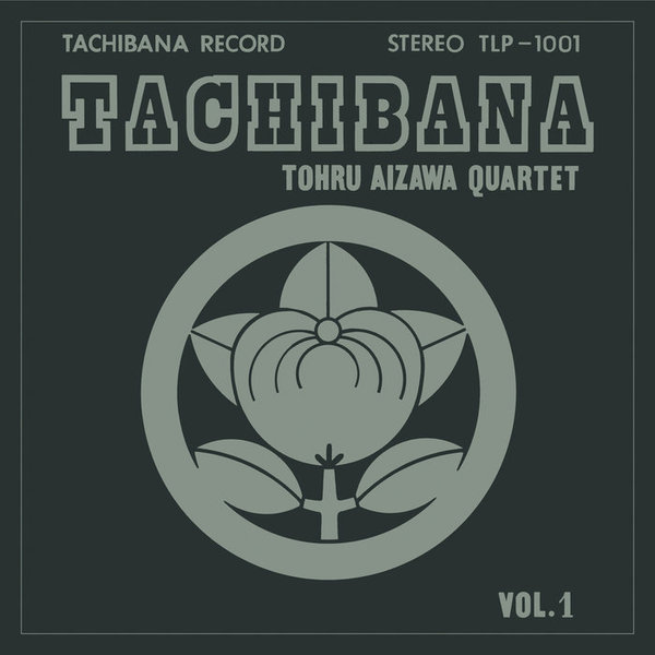 Tachibana by Tohru Aizawa Quartet, released 27 July 2018 1. Philosopher's Stone 2. Sacrament 3. La Fiesta 4. Dead Letter 5. Samba De Orfeu The desire to discover and delve into new and unexplored areas of music has turned attention on the Japanese jazz scene of the 1970s, often regarded as its gilded age.