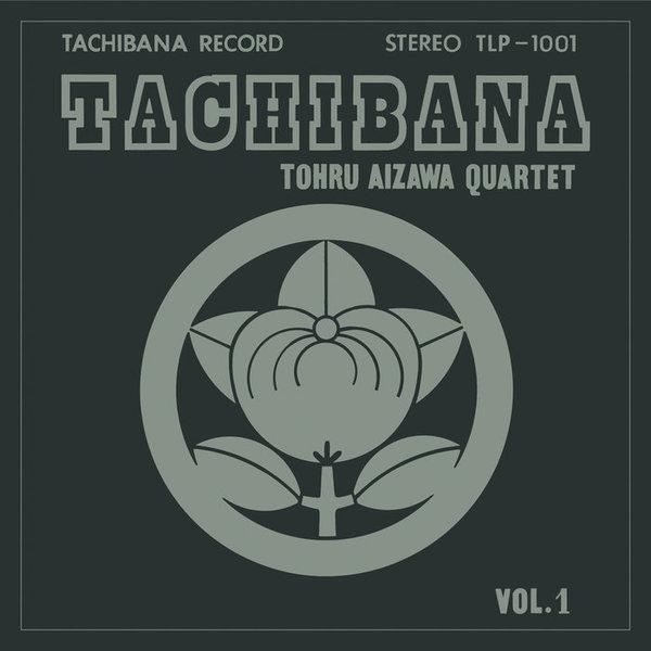Tachibana, by Tohru Aizawa Quartet