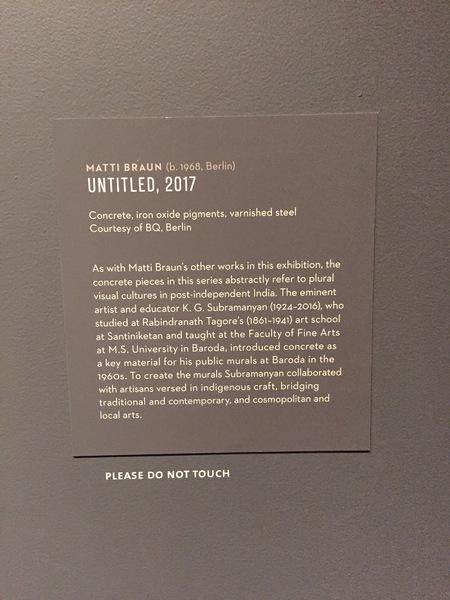 Rubin Museum of Art, _The Lost Future: Shezad Dawood, The Otolith Group, and Matti Braun_, 2018.