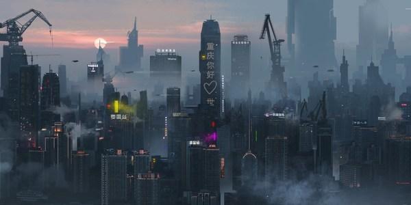 Chongching city scape