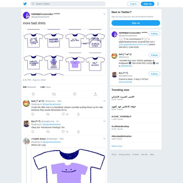 """ᴘᴀᴘᴇʀʙᴇᴀᴛssᴄɪssᴏʀs! ᵛᵉʳᶦᶠᶦᵉᵈ on Twitter: """"more bad shirts https://t.co/ObpS7PnCYI"""""""