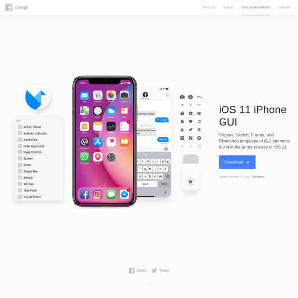 Are na / iOS UI Design/Mockups