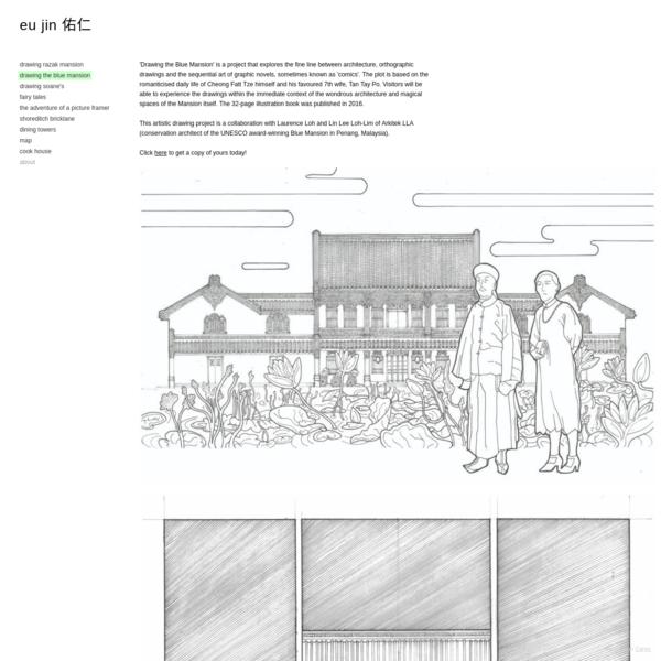drawing the blue mansion - eujinlim