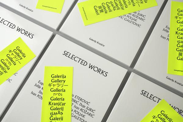 09-galerija-kranjcar-zagreb-croatia-branding-print-bookmark-brochure-bunch-bpo.jpg
