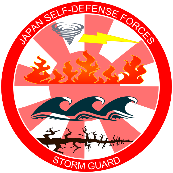 Tim_JSDF-STORM-GUARD.png