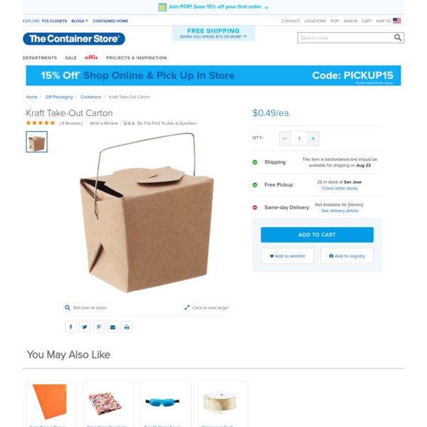 Kraft Take-Out Carton