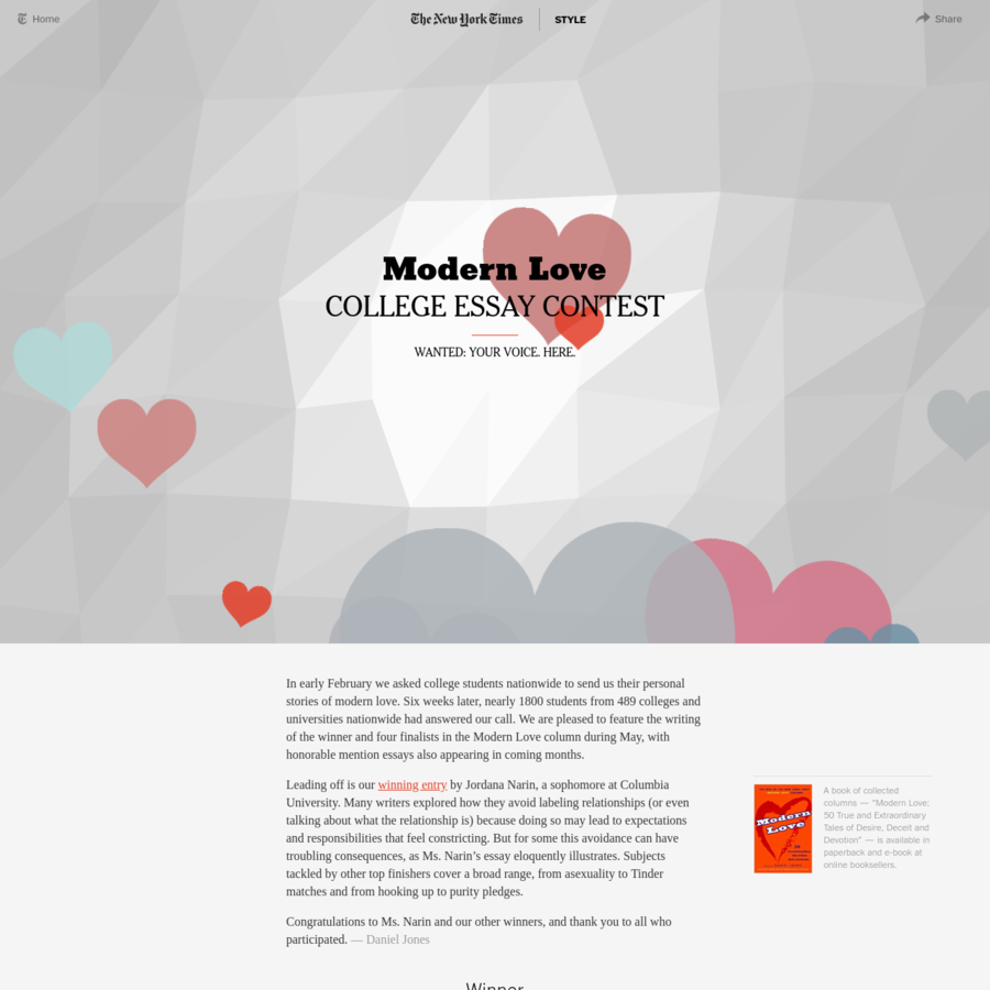 Are na modern love college essay contest