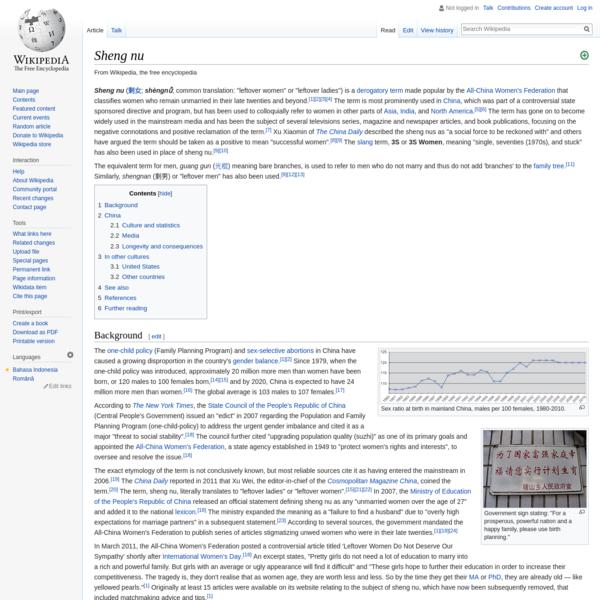 Sheng nu - Wikipedia