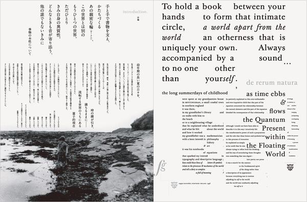 Seibundo Shinkosha