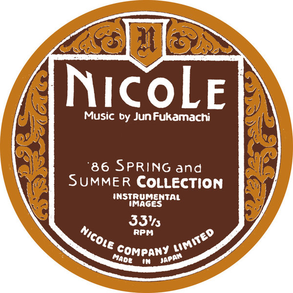 Nicole (86 Spring And Summer Collection - Instrumental Images), by Jun Fukamachi