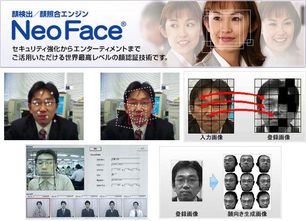 neoface.jpg
