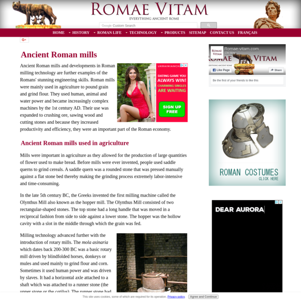 Are na / Ancient Roman Mills