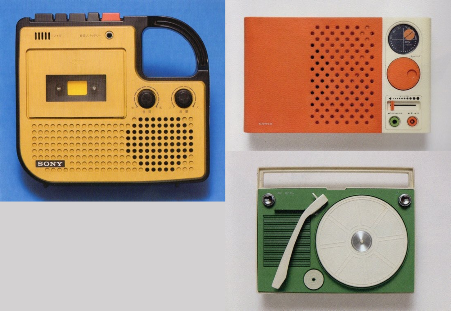 70s colorful electronics