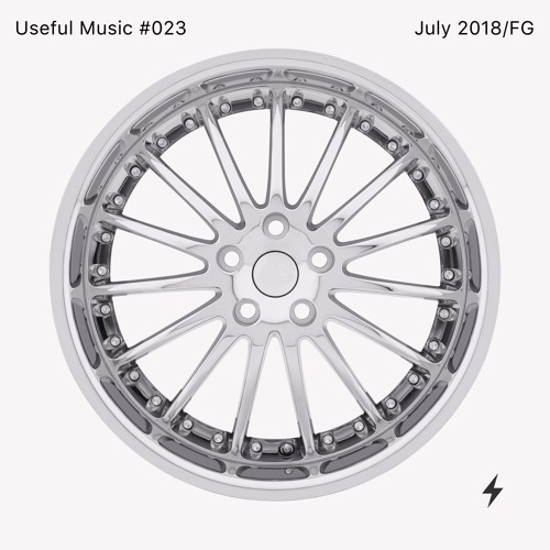 Useful Music #023 by Cargo