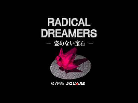 I do not own any rights to this music. Radical Dreamers (snes) music that has been extended to play for just half an hour. Scored and composed by Yasunori Mitsuda.