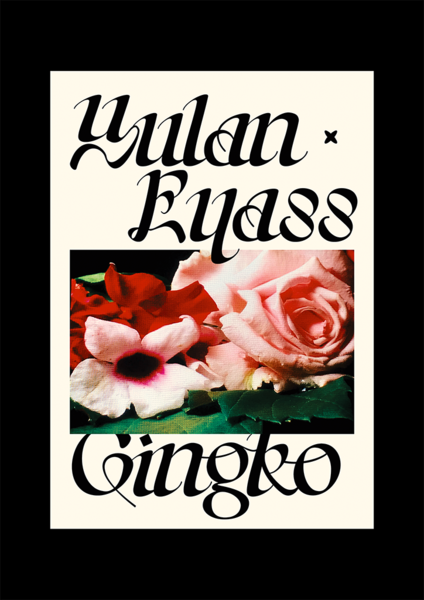 ciaranbirch-yulan-graphicdesign-itsnicethat-0.png?1535472597