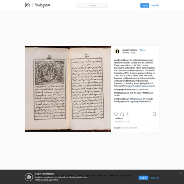 Arabic translation of the Gospels, 16th century
