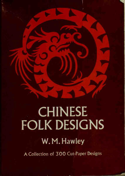 [dover-pictorial-archive-series]-hawley-willis-meeker_-seyssel-francess-hawley-chinese-folk-designs-_-a-collection-of-300-cu...