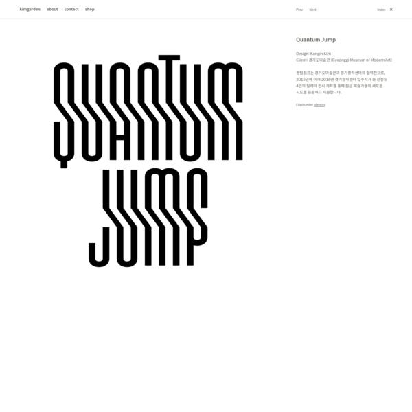 Design: Kangin Kim Client: 경기도미술관 (Gyeonggi Museum of Modern Art) 퀀텀점프는 경기도미술관과 경기창작센터의 협력전으로, 2015년에 이어 2016년 경기창작센터 입주작가 중 선정된 4인의 릴레이 전시 개최를 통해 젊은 예술가들의 새로운 시도를 응원하고 지원합니다. ...