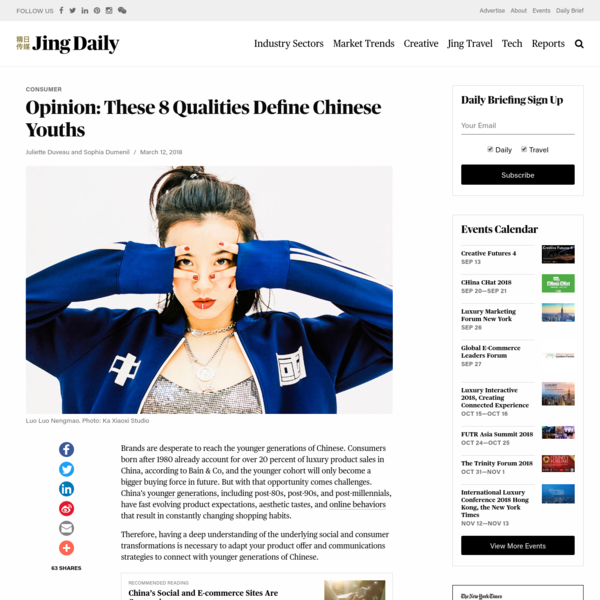 Opinion: These 8 Qualities Define Chinese Youths | Jing Daily