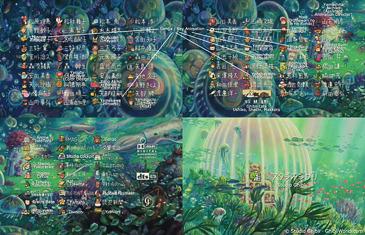 Ponyo_end_credits_3_s.jpg