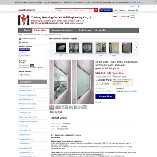 China Smart glass from Hangzhou Trading Company: Zhejiang Gaoming Curtain Wall Engineering Co., Ltd