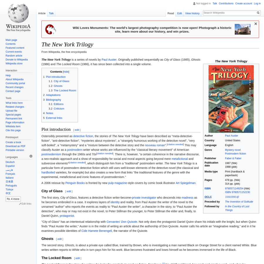 Are the new york trilogy wikipedia the new york trilogy wikipedia publicscrutiny Image collections