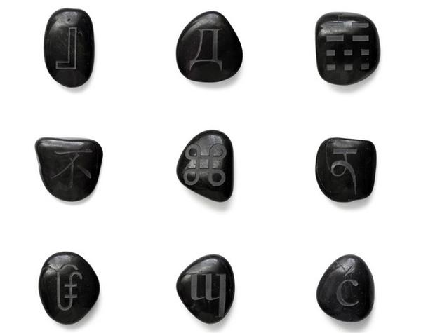 Adriana Ramić, Unicode Power Stones, 2013
