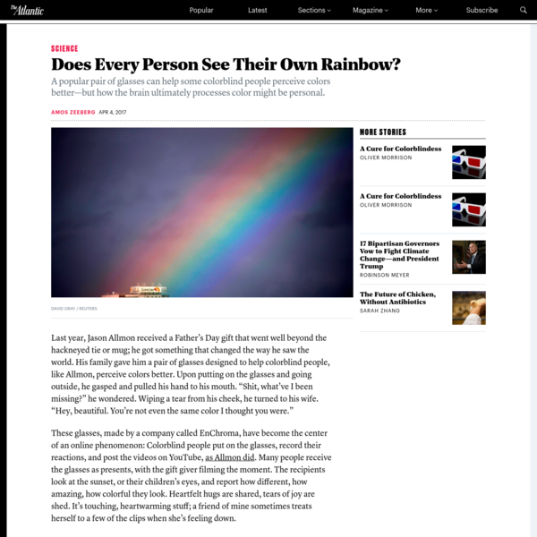Does Every Person See Their Own Rainbow?