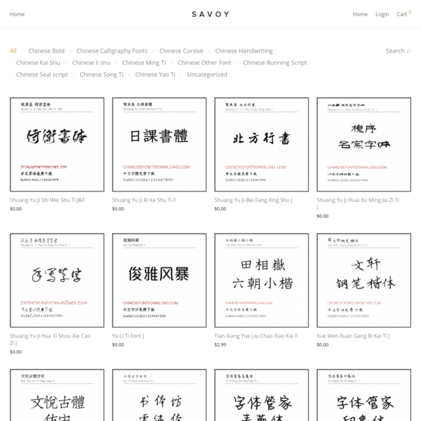 Chinese Simplified Font Pdf