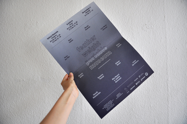 Poster for Featherweight Portable Museum exhibition. Design by 0ffsh0.re