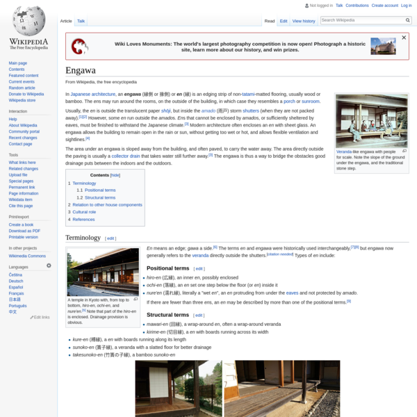 Engawa - Wikipedia